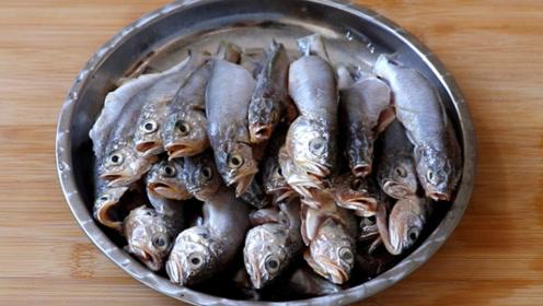 怎样炸黄花鱼又酥又脆,一个鸡蛋就搞定,连鱼刺都可以吃