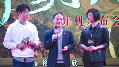 《奔腾年代》收视1.429创新高!用中国速度谱写时代华章