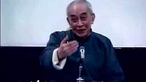 南怀瑾:瑜伽师地论简要释义!