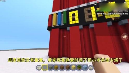 迷你世界:计时TNT作者在刁难我的显卡,剪错线炸药桶会引爆