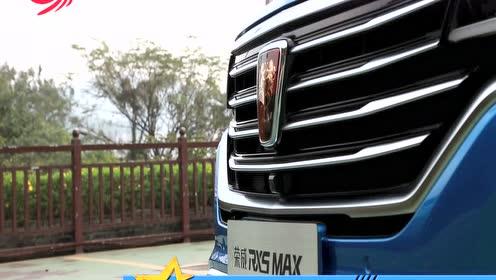 试驾荣威RX5 MAX ——实景导航很靠谱