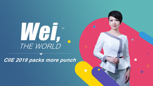 CIIE 2019 packs more punch