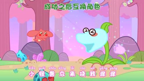 《有趣的捕虫草游戏》