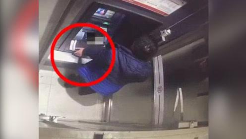 教科书式操作!男子遭传销团伙胁迫 用ATM机报警被解救