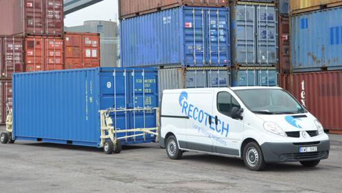 大型集装箱都是怎么装船运输的呢,来看看这套设备吧!