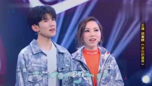 王源和偶像邓紫棋合唱《手心的蔷薇》,一开口众人惊呼!没想到清唱这么好听