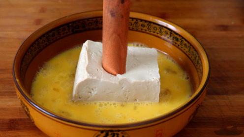 把豆腐扔进鸡蛋液里,厨师教咱秘制新吃法,我家一天能吃两顿