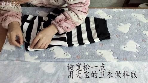 给大宝做了一件浴袍,特别简单,还可以当家居服穿,很实用