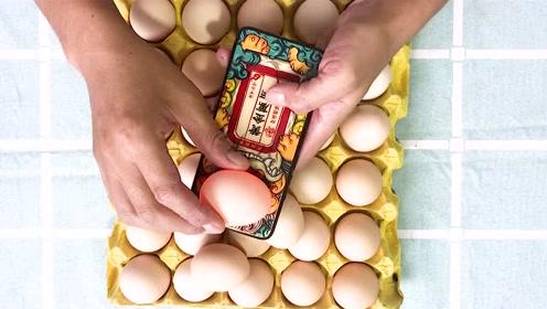 挑选鸡蛋有窍门,这样买鸡蛋不会上当受骗了,真的很实用
