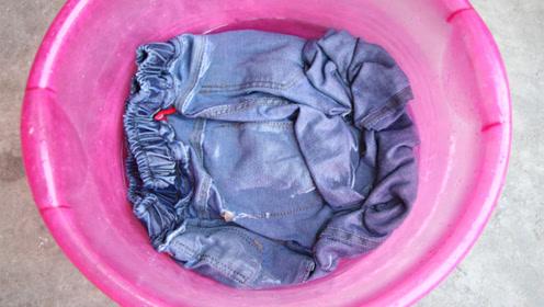 不管掉色多严重的牛仔裤,用这种水泡一泡,固色持久更耐穿