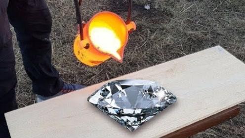 1500℃的熔岩遇到钻石会发生什么?小伙作死实验,结果意外发生!