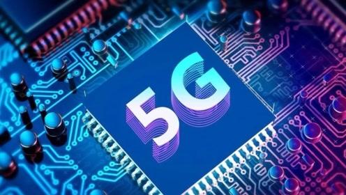 三大运营商5G套餐已就位,你知道5G手机该选谁吗?