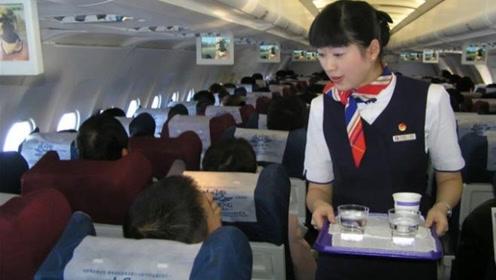 为什么飞机上的水,空姐都不喝?原来还有这猫腻