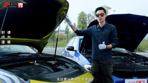 庖丁解车第一季第二集丨让B48也颤抖的发动机原来是它