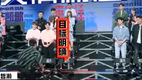演员请就位:蒋梦婕录制中全程打马赛克,还被同台好友调侃