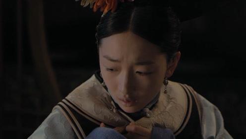宫女去看望被关的阿哥,不料竟被粗鲁对待,沉香心甘情愿无怨无悔