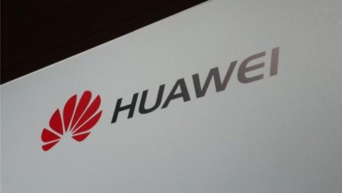 485000台!中国5G市场大洗牌:华为还是输了!最大的新黑马是...