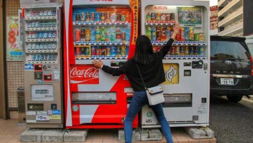 最欠揍的自动售卖机,只要揍它就有饮料喝,劲小了还被它鄙视