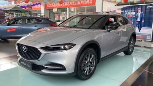2020马自达CX-4,颜值不输德系BBA,15万起,最帅轿跑SUV