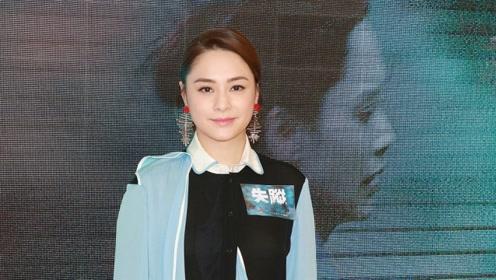 阿娇懒理老公与网红绯闻 在港宣传新片展优雅女神范