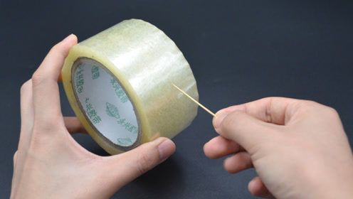 今天才发现,胶带上放一根牙签,还隐藏着4个实用功能,都看看吧