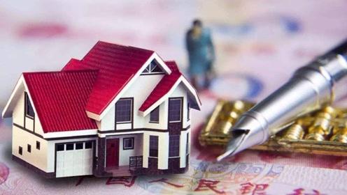11月11日起深圳楼市新政 144㎡以下免交豪宅税