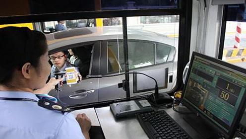 取消人工收费站的真相:不是取消高速收费,而是为了不停车快捷收费