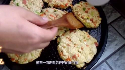 用豆腐和胡萝卜做美味的豆腐蔬菜饼,营养美味,一个都不够吃!