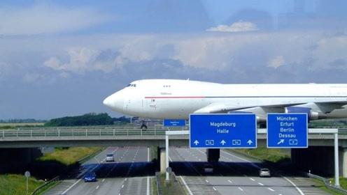"""世界上最""""危险""""的高速公路,飞机直接降落在汽车头上,每天上演"""