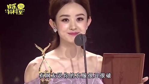《有匪》戏服一件5万,赵丽颖竟然嫌弃它,背后原因笑岔气!