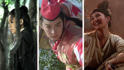 《演员请就位》盘点银幕上的女侠角色:林青霞、徐枫、舒淇等你pick谁?