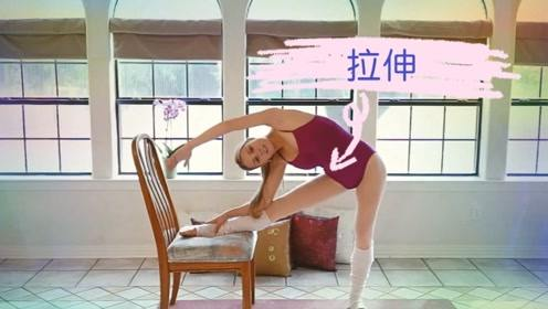 一把椅子就能开肩又拉腿!俄罗斯健身女王的拉伸方法可以学一学