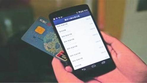 银行卡是否需要卡通短信通知?好多人都不懂,多亏大堂经理提醒!