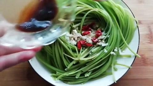 分享一个凉拌蒜薹丝的做法,做法简单,酸脆爽口,比炒的还好吃!