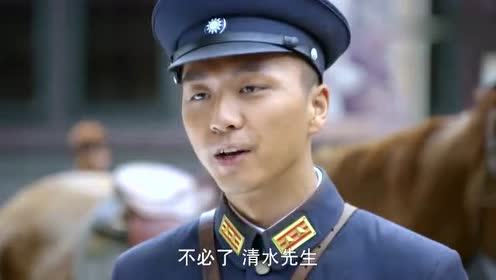 鬼子军官嘲笑国军不敢进青楼,不料国军当场包围青楼查房!太逗了!