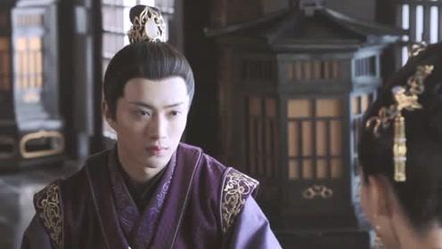 《明月照我心》大王爷要下线了?别喝那茶!有毒!