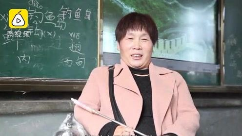 瘫痪女教师办小学教书30年,手指萎缩一米长粉笔写板书
