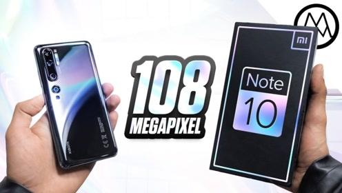 你见过拥有一亿像素的手机吗?小米note10评测,一起来了解下!