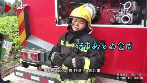 [四川]神似小岳岳消防员救火间隙吃早餐 1口吞下1个包子让网友心疼