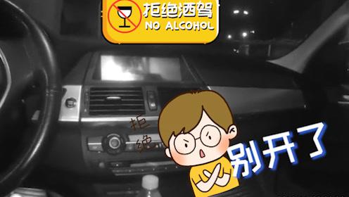 宝马女司机醉驾被拘留 儿子哭喊:都叫你别开了的