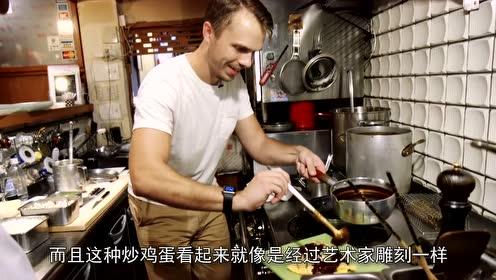 吃鸡蛋只服日本人,简直发展成了一门艺术,都不忍心吃了!