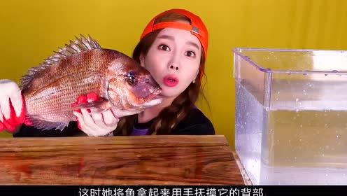 小姐姐大战红鲷鱼,没一会就做成了刺身,大口吃肉也太爽了吧!