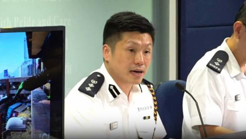 香港警方怒斥乱港暴徒:亲手将他们声称热爱的香港毁得面目全非