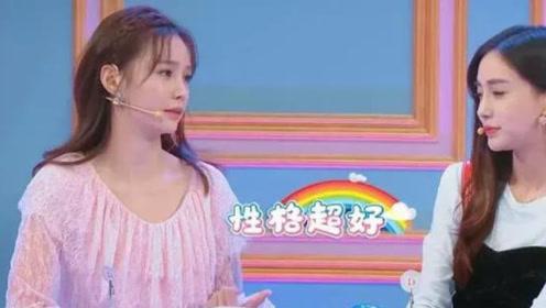 杨颖录节目,众人都捧着她,导演生气提醒,不要无底线拍马屁