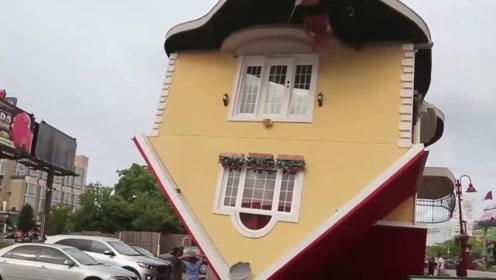 外国人把房子做成倒立的,里面的设施也是倒立,看着就头晕