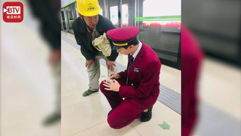 地铁工作人员温暖一蹲 以膝盖为案为第一次坐地铁的农民工写路线