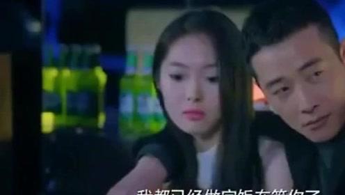 克拉恋人:罗晋刚交新女朋友,唐嫣霸气一句话搅黄,太搞笑了