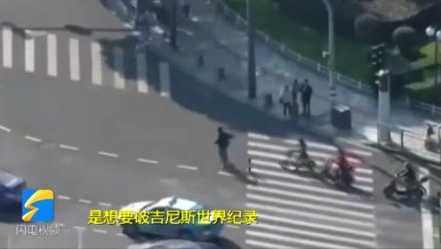 秀?男子马路上倒骑自行车,自称想破吉尼斯纪录