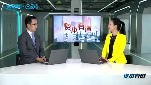 大咖录丨天风证券孟小宁:货币政策成效体现出中国经济的韧性