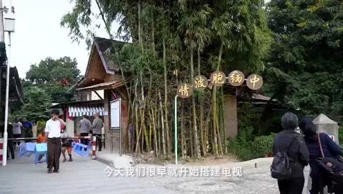 缅甸人在中国:最爱电商 最爱易烊千玺
